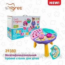 Багатофункціональний ігровий столик для дітей 39380