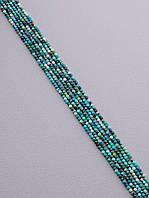 Заготовка для бус и браслетов нить из натурального камня Хризоколла 40 см 3 мм  сертификаты на камни
