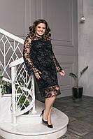 Витончене плаття жіноче АМ/-1466 - Чорний, фото 1