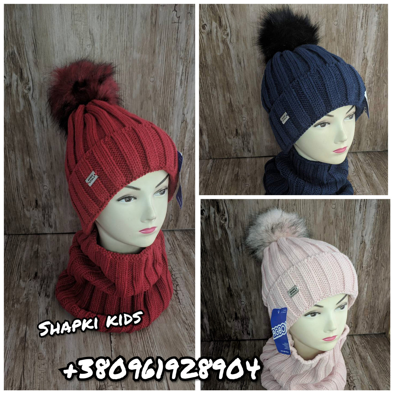 Комплект для девочки (шапка + хомут) Agbo 2104 Tewor K-16