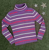 """Детский гольф """"Полосатик"""",трикотаж вязка, размеры:116-134, цвет: сиреневый"""