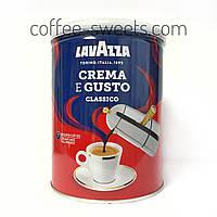 Кофе молотый Lavazza Crema e Gusto 250 г.