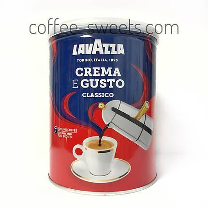 Кофе молотый Lavazza Crema e Gusto 250 г., фото 2
