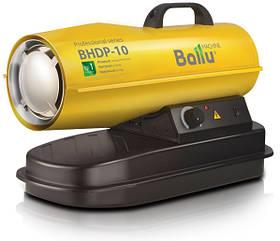 Тепловая дизельная пушка Ballu BHDP–10 (прямой нагрев)