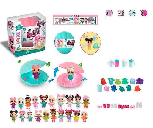 2619 Кукла Lol ракушка звуковые и световые эффекты, в коробке, фото 2