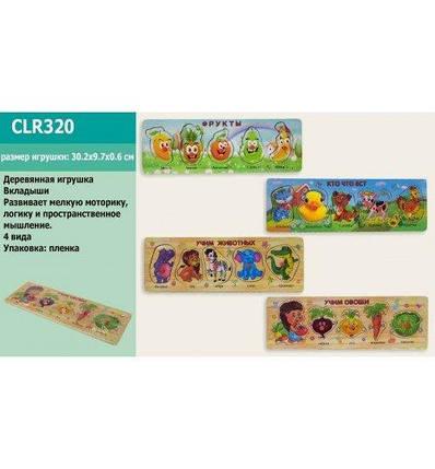 CLR320 Деревянные вкладыши фрукты, овощи, животные, в пленке, 30,2*9,7*0,6см, фото 2