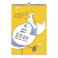 Календарь-планер Гусь на 2020 год