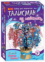"15100054Р Талисман из пайеток ""Дерево любви"""