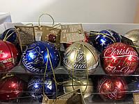 Новогодние конфеты Baron Excellent шары на елку. Синие