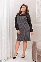 Комбинированное платье со спущенным рукавом 50-56 р, фото 1