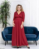 Платье в пол в разных цветах. Размеры 50-52, 54-56 - DD-0215