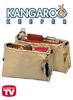 Органайзер для женской сумки Kangaroo Keeper