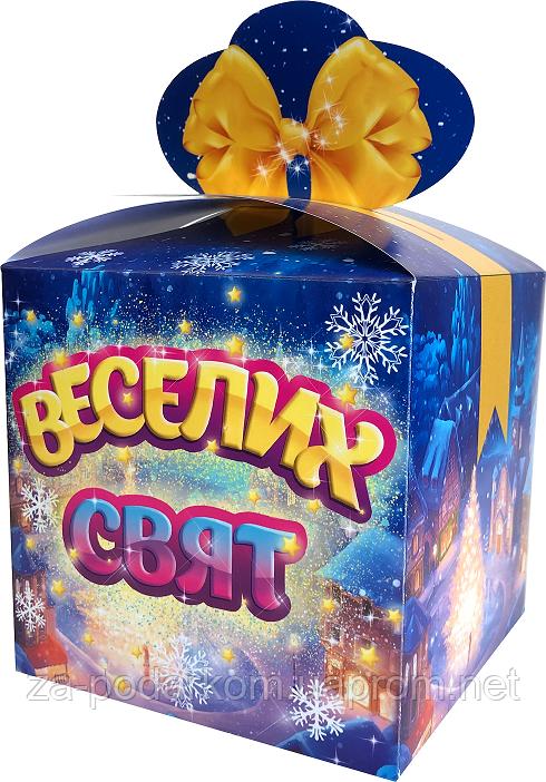 Коробка для фасування Синій Бант для цукерок на 500-700 г Синій