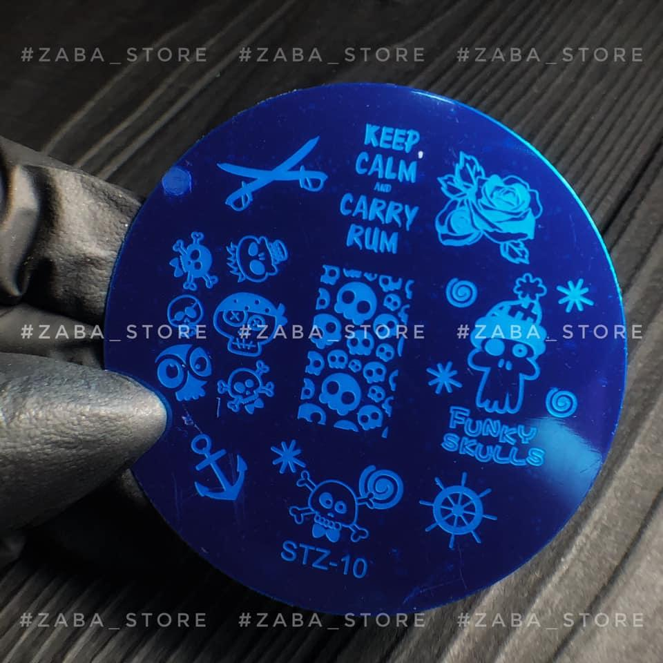 Диск для стемпинга STZ-10