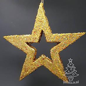 Звезда из пенопласта с присыпкой 34 см Золотая, фото 2