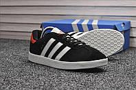 Мужские кроссовки Adidas Gazelle Black White, чёрные. Размеры (41,42,43,44,45)