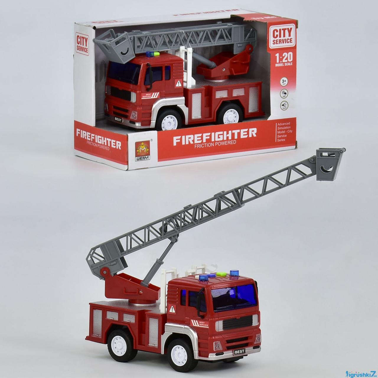 551 Пожарная машина