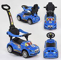 Детская Машинка толокар с родительской ручкой JOY 99-707 Т, ЗВУК, синий, фото 1