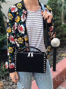 Женская замшевая сумка бочонок через плечо Polina & Eiterou