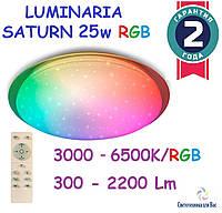 СВЕТОДИОДНЫЙ СВЕТИЛЬНИК c пультом ДУ LUMINARIA SATURN 25W RGB R330-SHINY-220V-IP44, фото 1