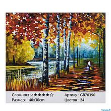70390 Алмазная мозаика 40х30, 24 цвета, в коробке