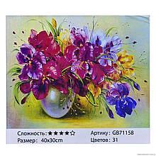 71158 Алмазная мозаика 40х30 см., 31 цвет, в коробке