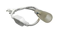 Сетевой шнур с соединителем для круглого неона 220В 360°, фото 1
