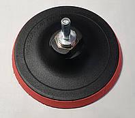 Диск универсальный для наждачной бумаги 125 мм, М14, h10 мм  Htools 62 K 602, фото 1