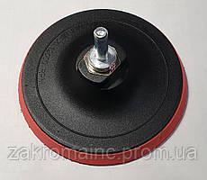 Диск универсальный для наждачной бумаги 125 мм, М14, h10 мм  Htools 62 K 602