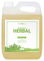 Профессиональное массажное масло «Herbal» 3000 ml для массажа (професійне масажне масло для масажу), фото 1
