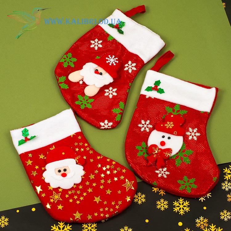 Новогодний носок, новогодний сапог, сапожок для подарков Деда Мороза H-14-1