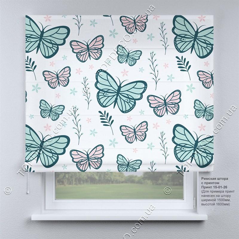 Римская фото штора Бабочки зеленый. Бесплатная доставка. Инд.размер. Гарантия. Арт. 15-01-26