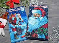 Шоколадные плитки З Новим Роком та Різдвом!