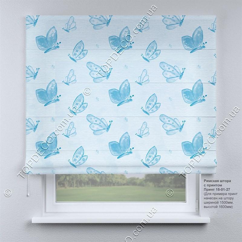 Римская фото штора Бабочки голубой. Бесплатная доставка. Инд.размер. Гарантия. Арт. 15-01-27