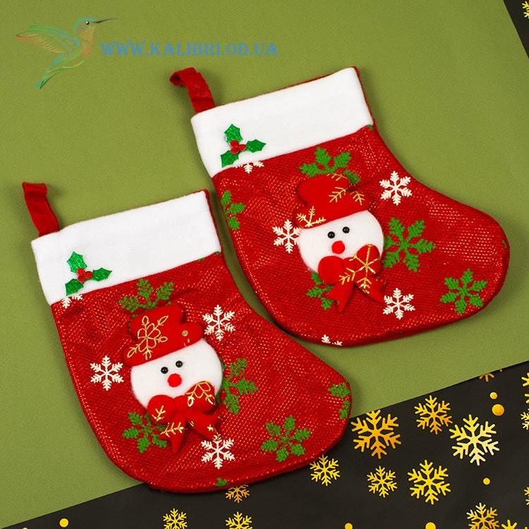 Новогодний носок, новогодний сапог, сапожок для подарков Деда Мороза H-14-7