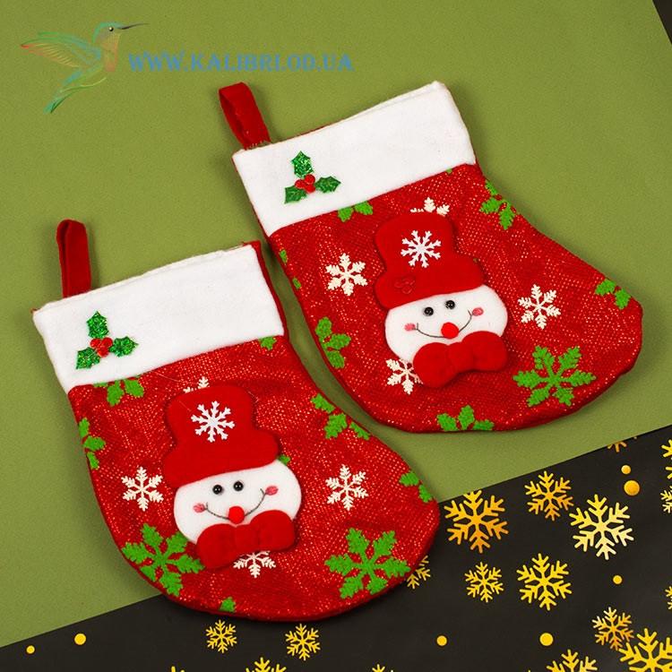 Новогодний носок, новогодний сапог, сапожок для подарков Деда Мороза H-14-10