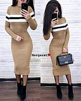 Платье Машинная вязка 50% шерсть, 50 акрил размер (42-46)Цвет джинс, марсала, кэмэл