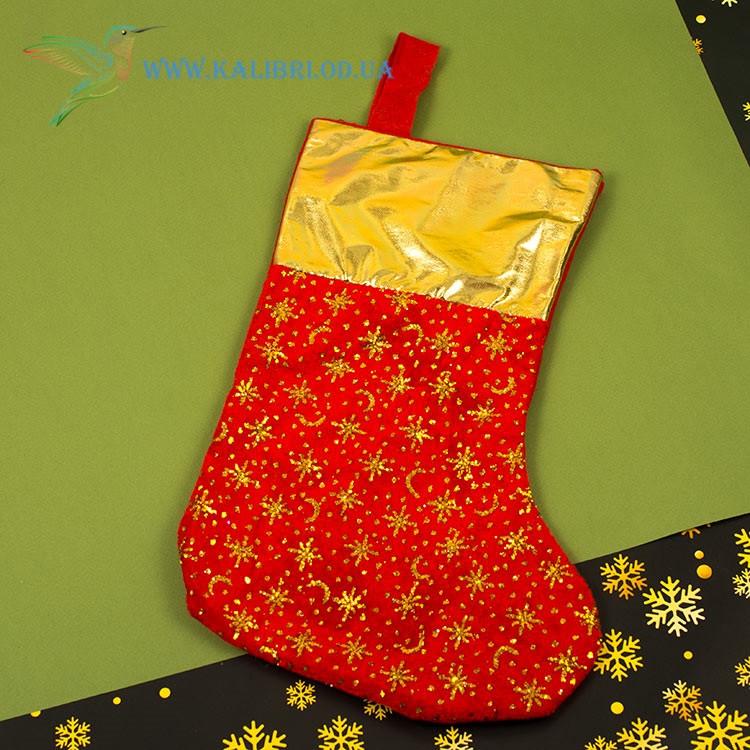 Новогодний носок, новогодний сапог, сапожок для подарков Деда Мороза H-33-1