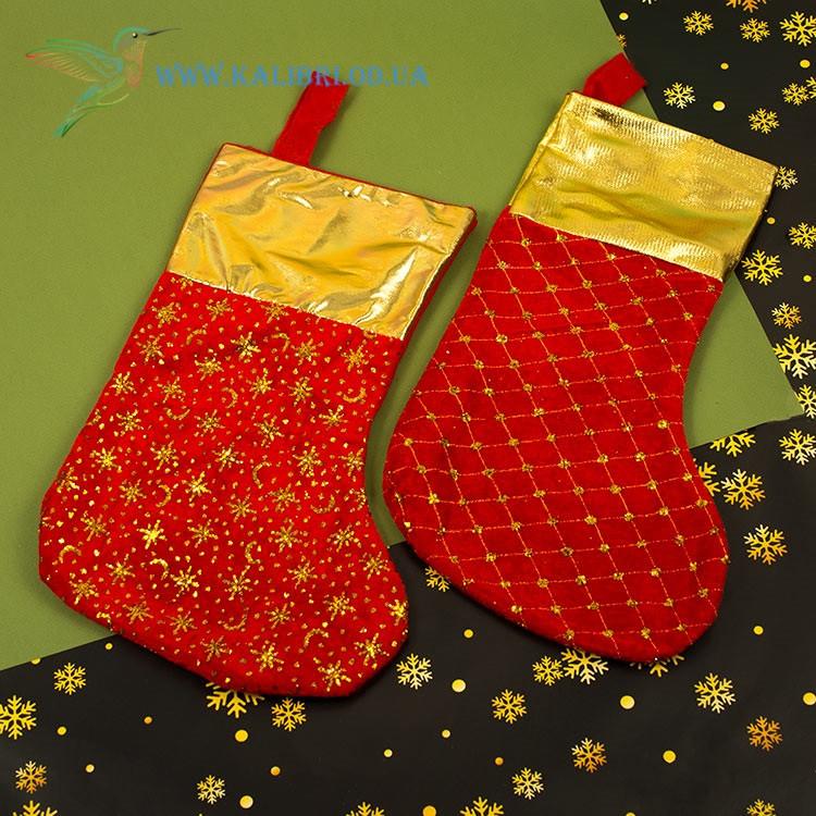Новогодний носок, новогодний сапог, сапожок для подарков Деда Мороза H-33-2