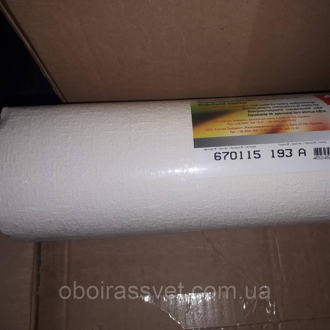 Обои Синтра 670115 ,15-метровые,стандартный рулон ширина 0.53 м виниловые на бумажной основе.