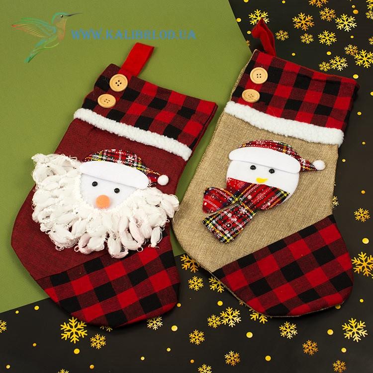 Новогодний носок, новогодний сапог, сапожок для подарков Деда Мороза H-18-2