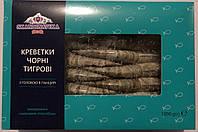 Креветки черные тигровые с головой Skandinavika (1 кг)   А-0085