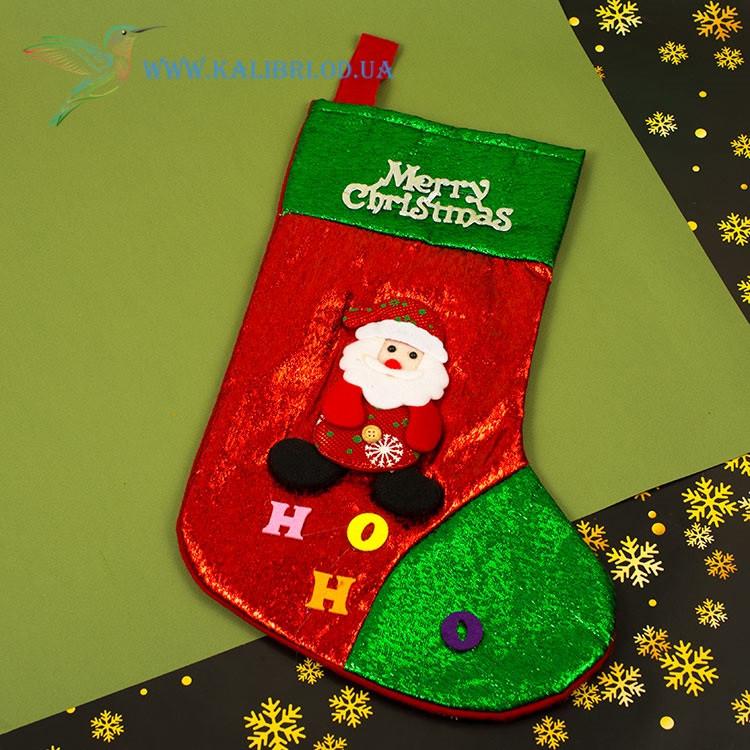 Новогодний носок, новогодний сапог, сапожок для подарков Деда Мороза H-19-2
