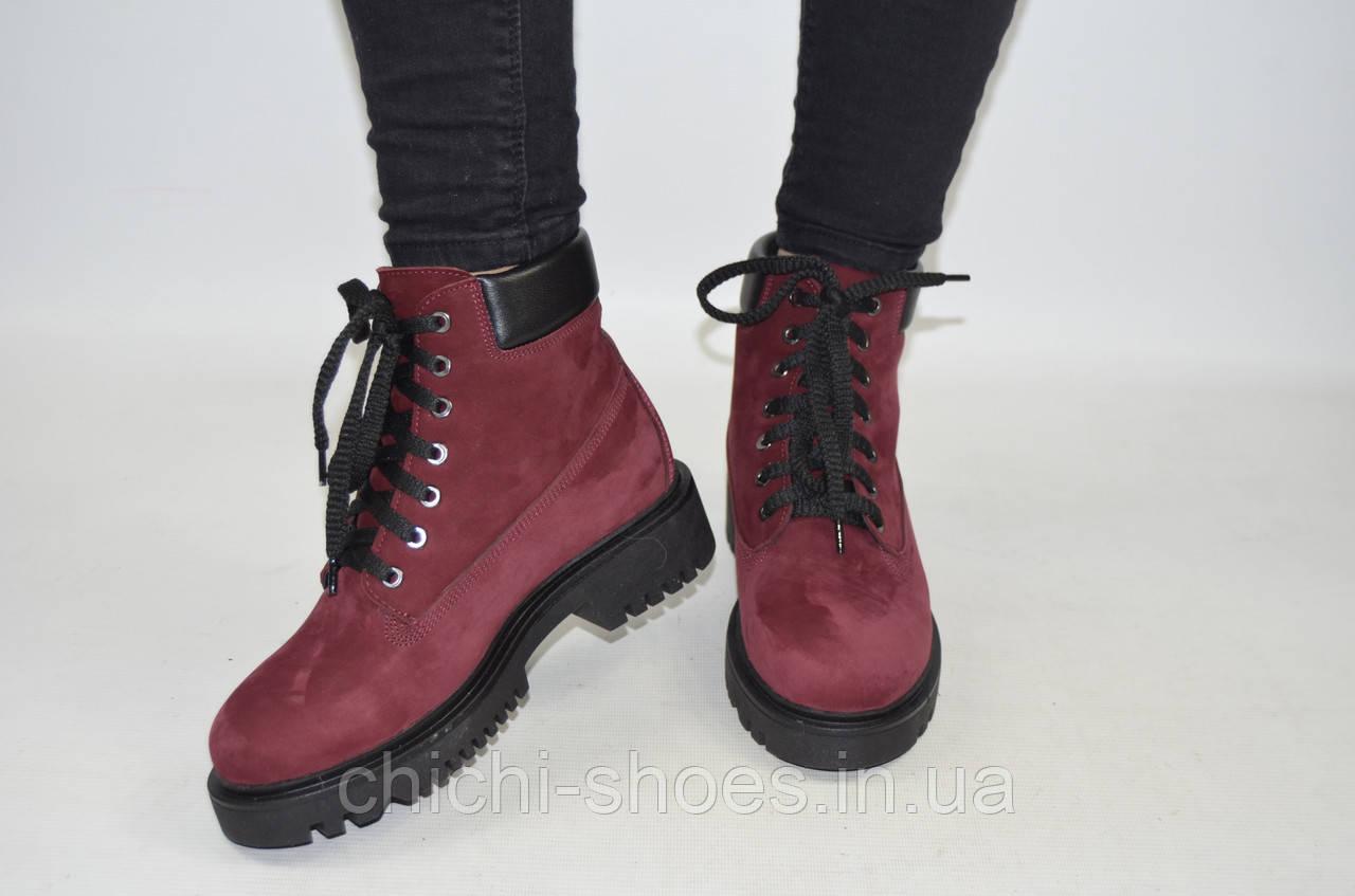 Ботинки женские зимние ILONA 434-55-2 бордовые замша