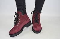 Ботинки женские зимние ILONA 434-55-2 бордовые замша, фото 1