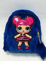 Детский рюкзак Лол из меха,  мигаеющий (Синий)