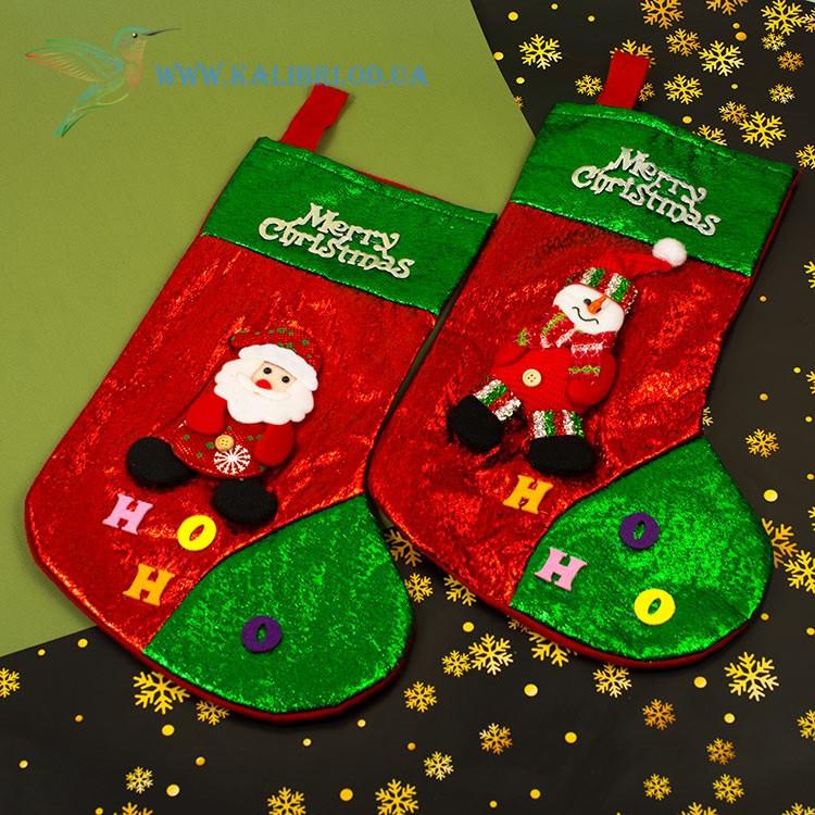 Новорічний носок, новорічний чобіт, чобіток для подарунків Діда Мороза H-19-4