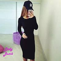 """Базовое батальное женское платье от производителя TM """"Lady Butik"""""""
