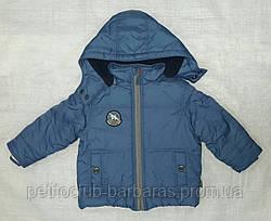 Куртка детская зимняя Air Force голубая (р. 80, 86, 92 см) (QuadriFoglio, Польша)