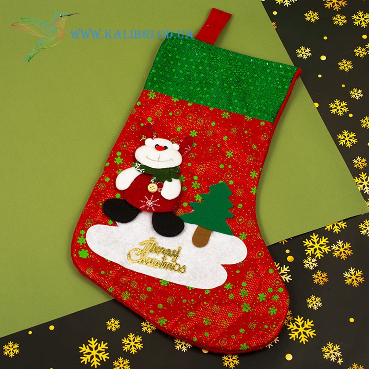 Новогодний носок, новогодний сапог, сапожок для подарков Деда Мороза H-20